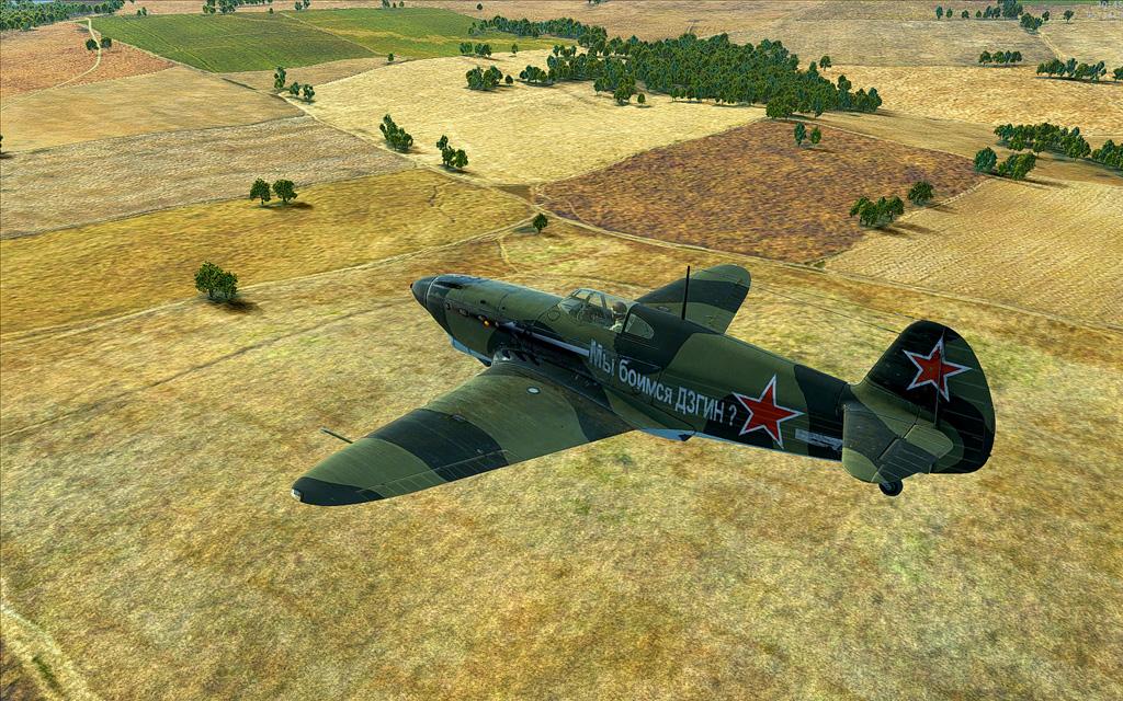 yak1-pb0-3.jpg